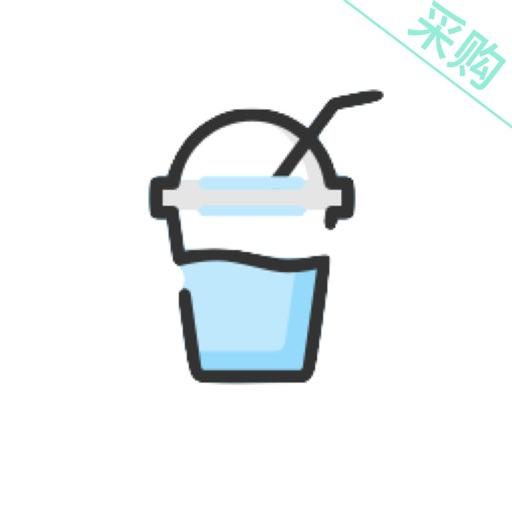 茶饮-批量采购端 icon