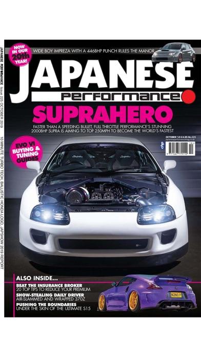 Japanese Performance Magazine Screenshot