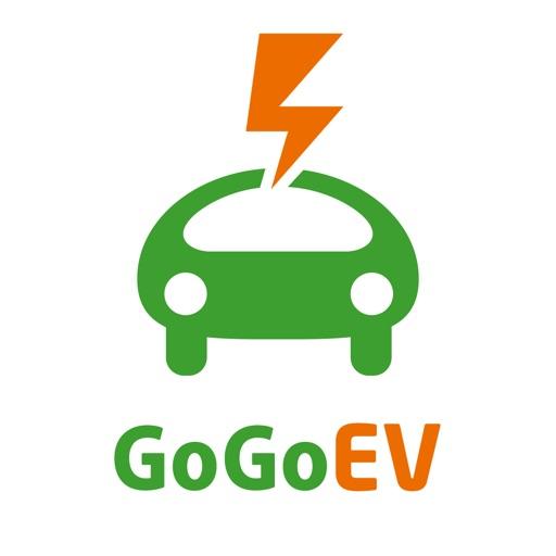 EV充電スポット検索アプリ GoGoEV