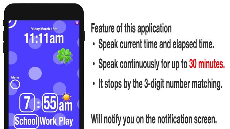 Talking Alarm Clock(S) screenshot-3
