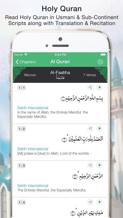 Prayer Times:Azaan,Qibla,Quran screenshot-5