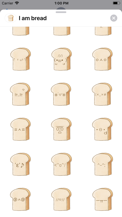 I am - bread screenshot 2