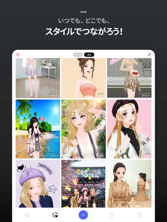 スタイリット‐ファッションコーデゲームのおすすめ画像9