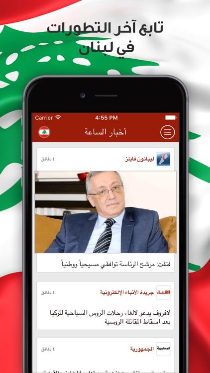 مدار العرب screenshot-4