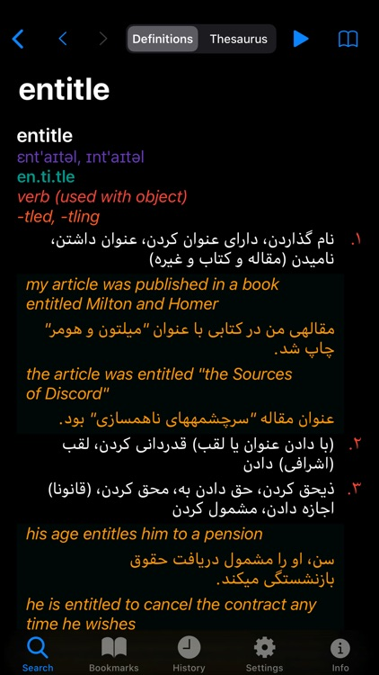 Advanced English Persian Dict screenshot-5