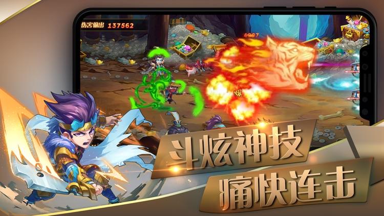 萌将风云-Q萌三国英雄名将传奇 screenshot-4