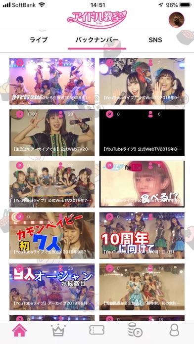 アイドル教室ライブのおすすめ画像5