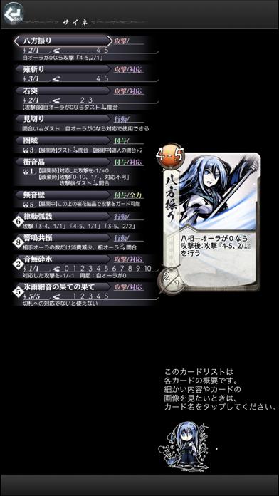 桜降る代に決闘を 電子版のおすすめ画像3