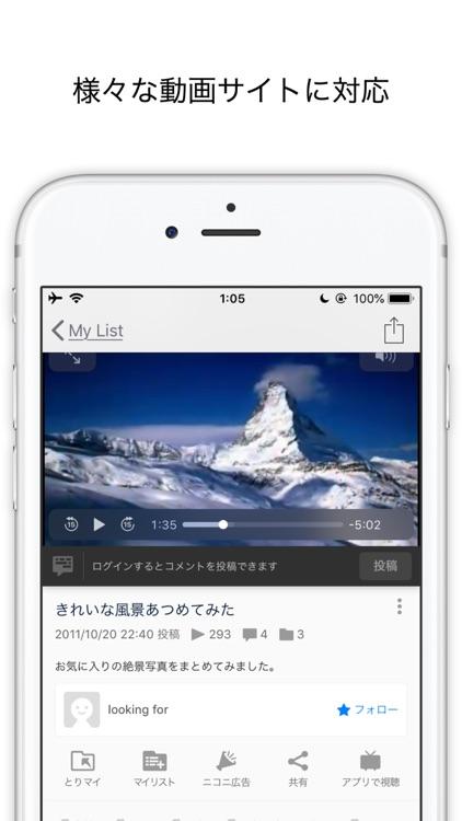 Shiori Web for safari screenshot-3