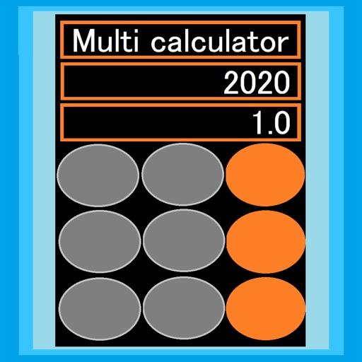 Multi calculator  マルチ電卓