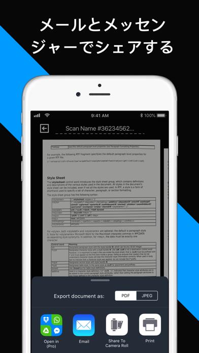 スキャナーアプリ:PDFドキュメントスキャン ScreenShot3