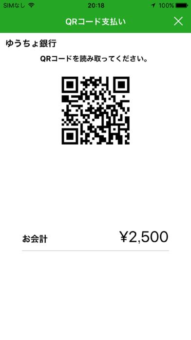 https://is1-ssl.mzstatic.com/image/thumb/Purple123/v4/3e/55/74/3e55743d-0477-f6f5-f0e8-ef9bea368753/pr_source.png/392x696bb.png