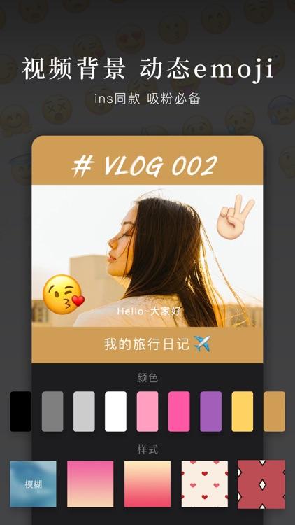 快剪辑 screenshot-5