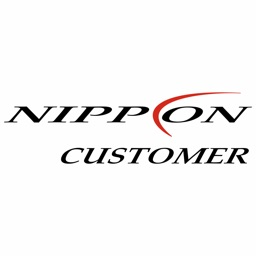 Nippon Secura Customer