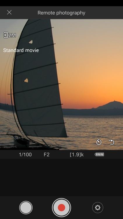 SnapBridge 360/170 screenshot-4