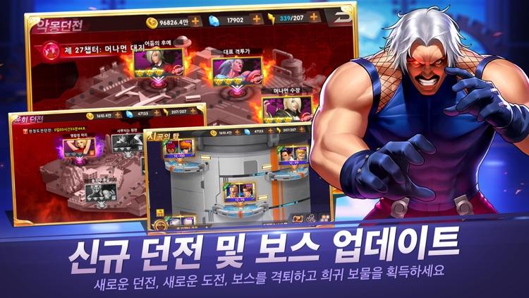 더 킹 오브 파이터즈`98 UM 온라인