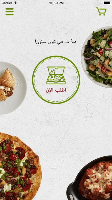 Turnstone Pizza screenshot 1