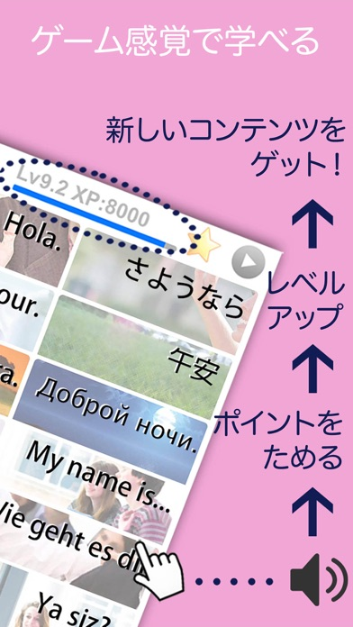 LingoCards 言語学習 - 英語、韓国語、単語のおすすめ画像3