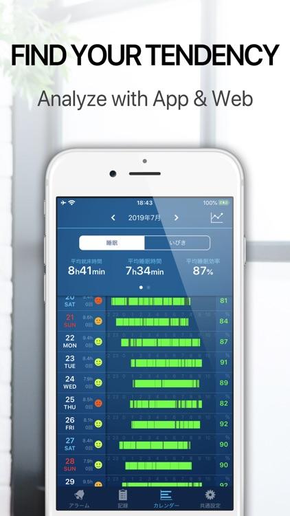 JUKUSUI-Sleep Cycle Alarm screenshot-5