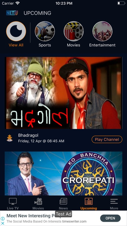 NET TV NEPAL by NEW IT VENTURE CORPORATION