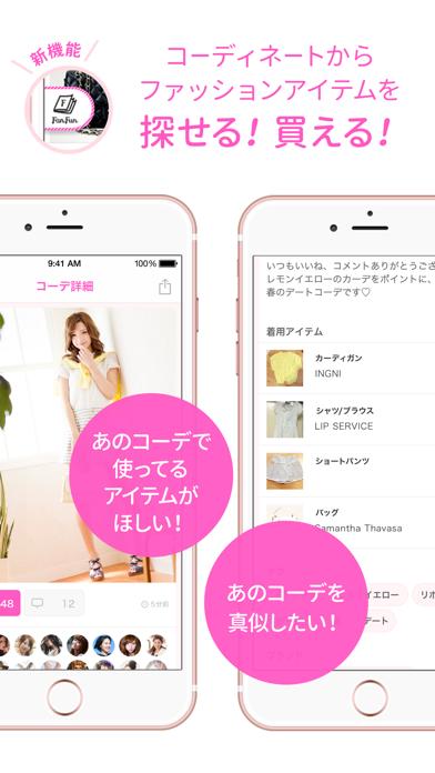 SHOPPIES(ショッピーズ) - フリマアプリ ScreenShot2