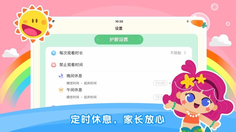 哆哆熊—启蒙儿歌故事动画片大全 screenshot-4