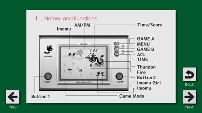 IMOMU screenshot 4