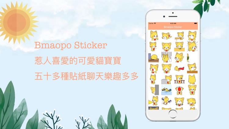 Bmaopo Sticker