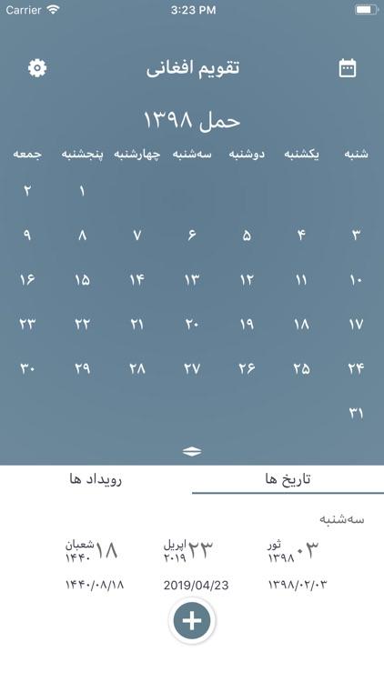 Afghani Calendar