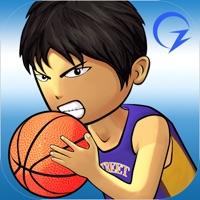 Codes for Street Basketball Association Hack