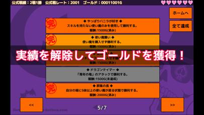 https://is1-ssl.mzstatic.com/image/thumb/Purple123/v4/41/70/bb/4170bba8-0575-628c-106a-73ed94d5c828/pr_source.png/406x228bb.png