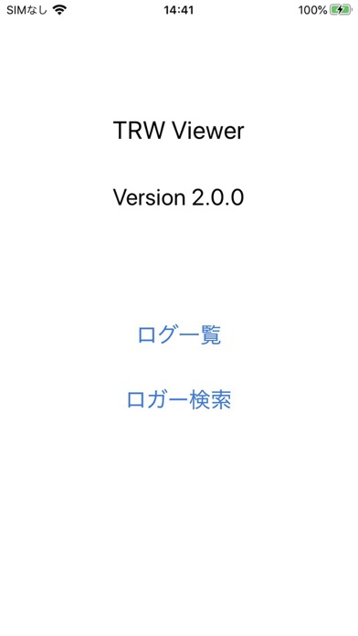 TRWViewerのスクリーンショット1