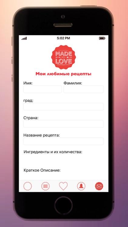 Made With Love screenshot-7