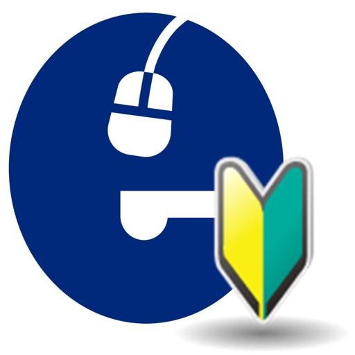 ELスタッフ用(自動車教習所メッセージ通知アプリ)