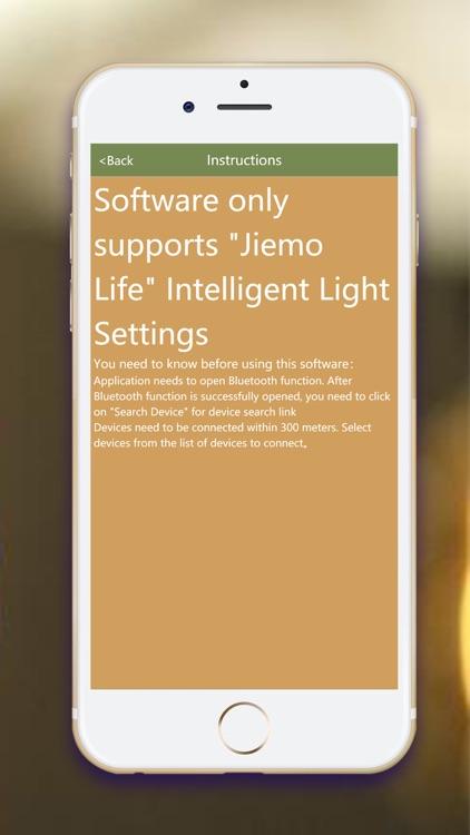 Jiemo Life screenshot-4
