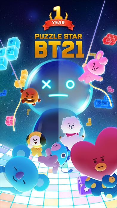 パズルスター BT21 screenshot1