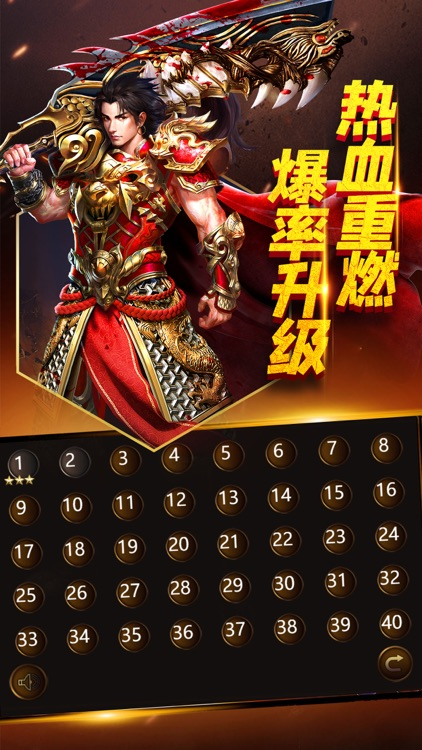 神兵霸刀传奇·单机版 screenshot-3