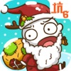 史上最坑爹的游戏6(史小坑的欢乐圣诞)