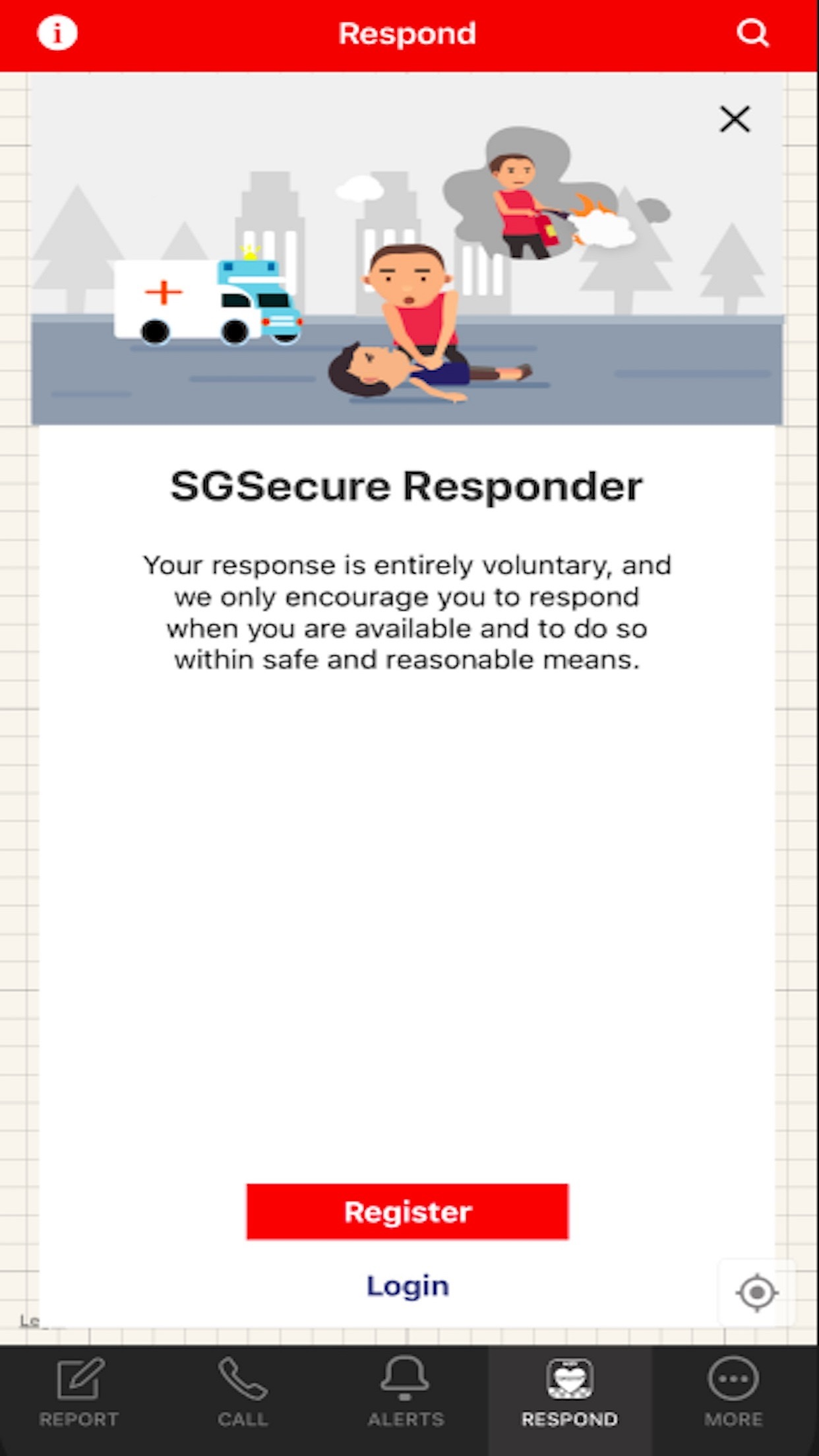 SGSecure Screenshot