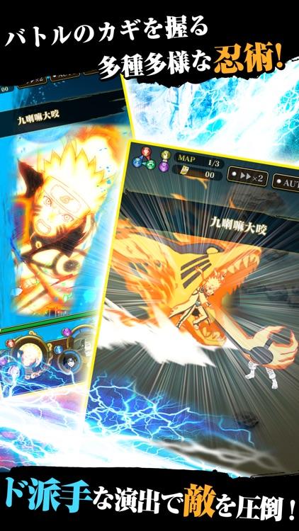 NARUTO-ナルト- 疾風伝 ナルティメットブレイジング screenshot-4