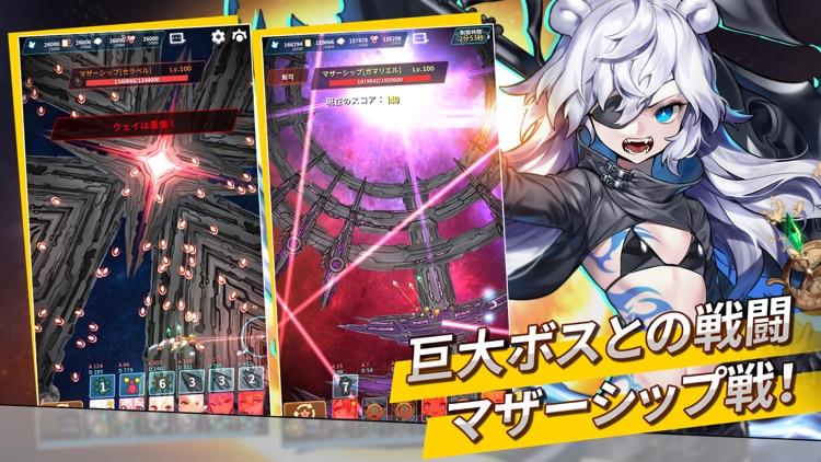 ステラメイデン : 星の少女 screenshot-4