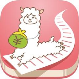 家計簿 レシーピ!- 簡単レシート読み取り人気の家計簿アプリ