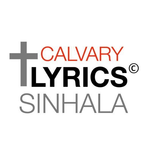 Calvary Lyrics - Sinhala