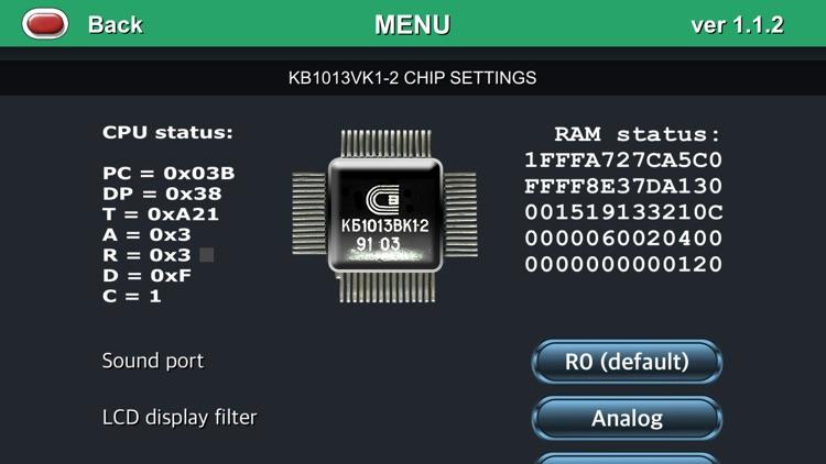 Autoslalom: Elektronika IM-23 screenshot-5