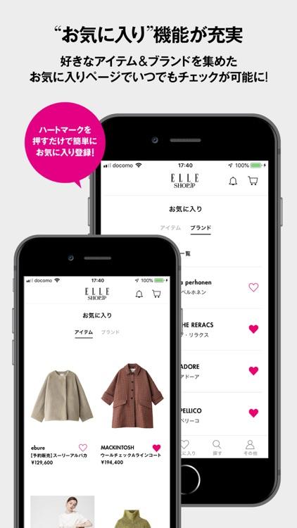 エル・ショップ ELLE SHOP ファッション通販 screenshot-4