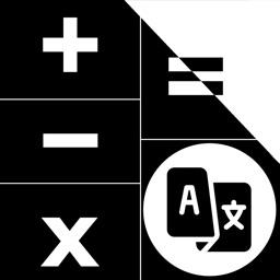 Multi Lingual Calculator