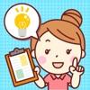 宅ドリル便 健康運動実践指導者編 - iPhoneアプリ