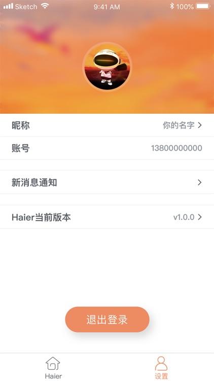 塔塔家-视觉版 screenshot-4