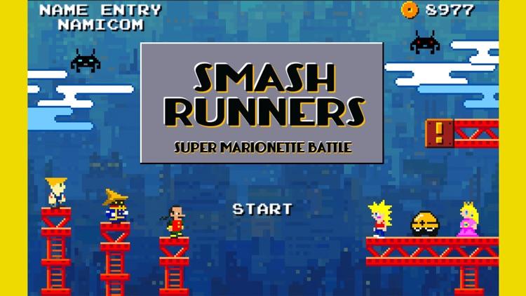 SMASH RUNNERS screenshot-0