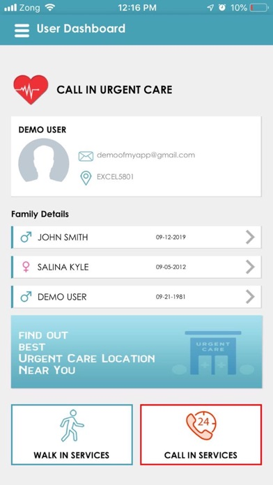 messages.download Call In Urgent Care software